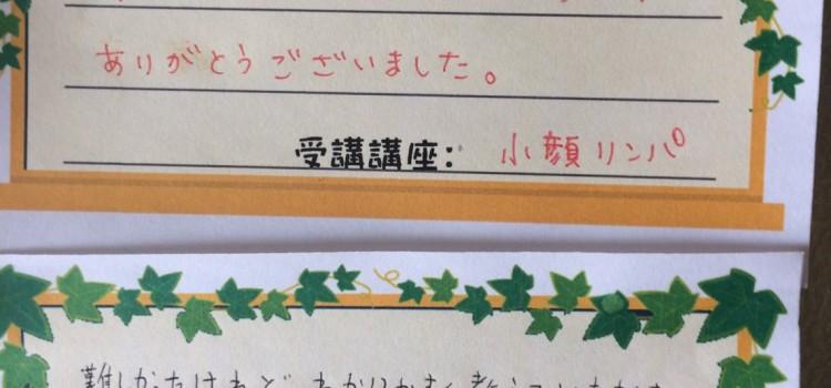 """【4月15日 エステスクール""""小顔""""受講講座様子】"""